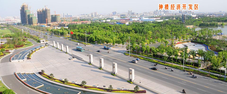 江苏常州钟楼经济开发区位于
